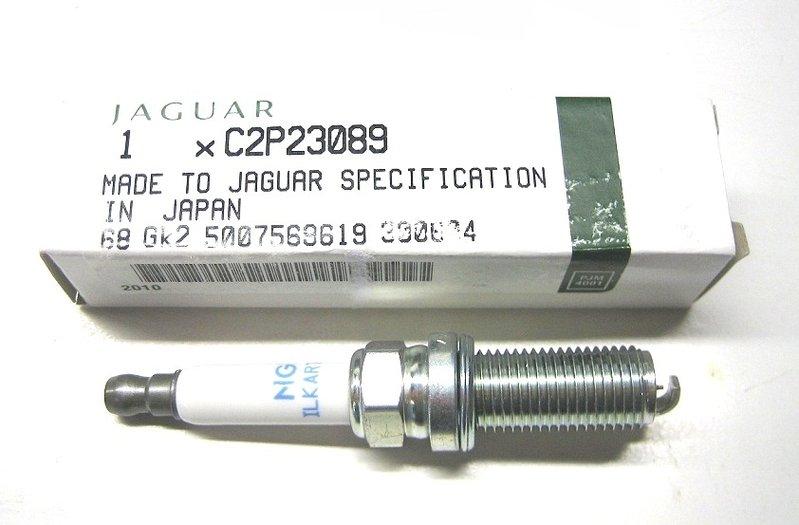 Spark plug set 5.0l V8 - Jaguar-Shop.com